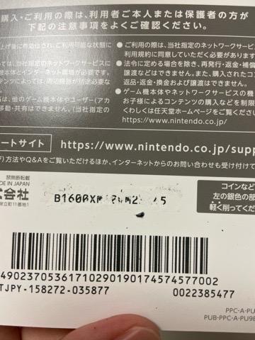 prepaid04